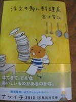 Blog_457_3