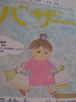 Blog_670_2