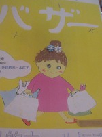 Blog_671_2