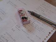 Blog_674