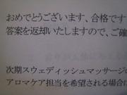 Blog_888