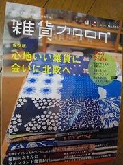 Blog_1081_2