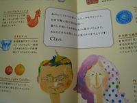 Blog_1130_2