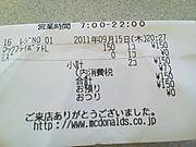 Nec_00451