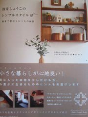 Blog_1195