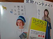 Blog_1219