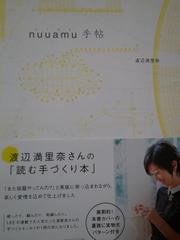 Blog_1220