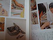 Blog_1221